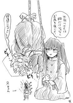 Twitter Anime Demon, Manga Anime, Davil May Cry, Dragon Slayer, Manga Love, Slayer Anime, Aang, Anime Ships, Aesthetic Anime