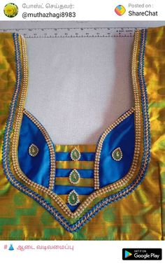 Blouse Neck Patterns, Saree Blouse Neck Designs, Designer Blouse Patterns, Dress Neck Designs, Bridal Blouse Designs, Sari Blouse, Patch Work Blouse Designs, Simple Blouse Designs, Stylish Blouse Design