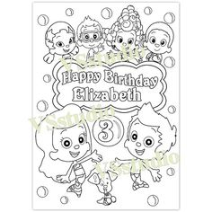 Hey, I found this really awesome Etsy listing at https://www.etsy.com/listing/213395969/personalized-bubble-guppies-birthday