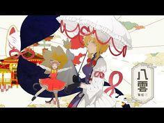 【C91】TOHO FONT PROJECT Vol.3【八雲家】 - YouTube