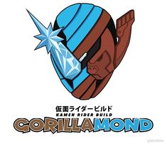 Kamen Rider Build GorillaMond - Masked Rider by gtsbubble