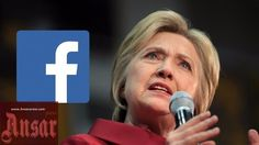 Facebook must 'own up' to its role in spreading fake news: Clinton  http://ansarpress.com/english/8678 #US  #Russia  #Hillary_Clinton #Putin #Trump