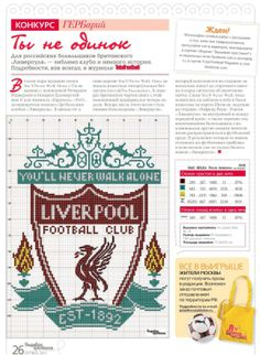 Liverpool FC emblem Cross Stitch Bird, Cross Stitch Charts, Cross Stitching, Modern Cross Stitch Patterns, Cross Stitch Designs, Liverpool Badge, Knitting Charts, Crocheted Blankets, Crossstitch