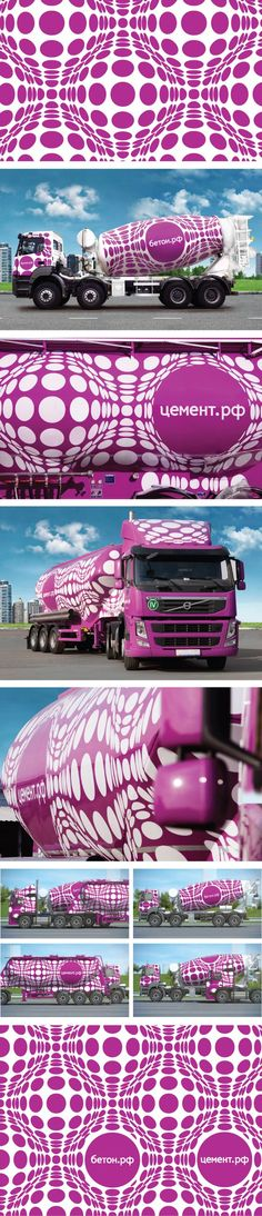 Optical Trucks by Valerya Polubiatko, via Behance: