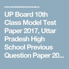 UP Board 10th Class Model Test Paper 2017, Uttar Pradesh High School Previous Question Paper 2017 Download | Board Exam Time Table Date sheet 2017 Results