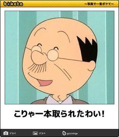 Hair Arrange, Funny Images, Charlie Brown, Tweety, Comedy, Family Guy, Jokes, Japanese, Humor