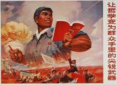 Quando durante la Rivoluzione culturale Xiao diventò un capo delle Guardie Rosse, disonorò una marea di ragazze.