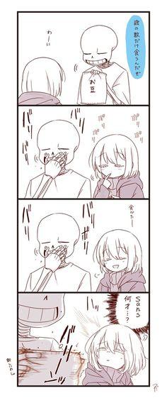 つだこ (@detteoboketa) さんの漫画 | 54作目 | ツイコミ(仮)