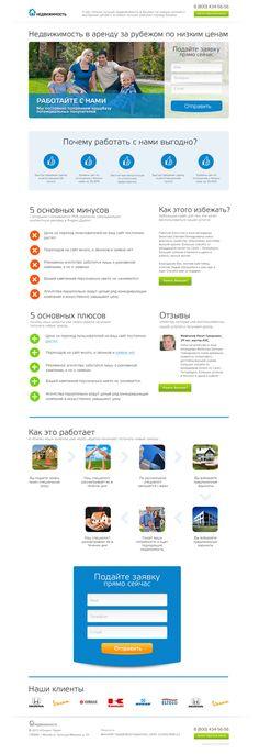 лэндинг примеры на русском: 4 тыс изображений найдено в Яндекс.Картинках