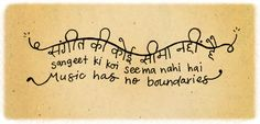 saturday school #hindi #nidhi #devanagari #handlettering #handwriting #language #learnhindi