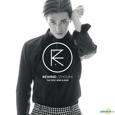 Zhou Mi (Super Junior - M) Mini Album Vol. 1 - Rewind