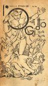 L'O di Giotto - L'O di Giotto, rivista umoristica settimanale illustrata da Vamba, nacque sulla scia del nuovo genere umorisico inaugurato in Italia da Gandolin. Posseduto: 25 dicembre 1890- 25 dicembre 1892