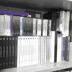 Army Room Decor, Kpop Diy, Fandom Kpop, Bts Official Light Stick, Master Key, Bts And Exo, Kpop Merch, Album Bts, Dream Rooms