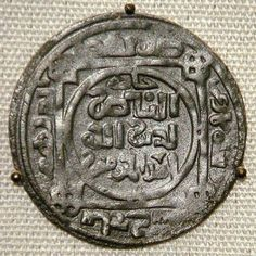 Coin of Genghis Khan minted at Balkh, Afghanistan in 1221 CE.