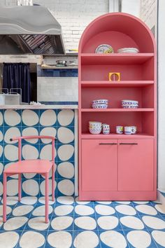 A Colorful Street Food Restaurant Concept in Moscow - Design Milk How to add retro kitsch colour and design to your kitchen decor. A Colorful Street Food Restaurant Concept in Moscow - Design Milk Restaurant Concept, Restaurant Design, Moscow Restaurant, Restaurant Food, Design Studio, Home Design, Home Interior, Interior Decorating, Decorating Games
