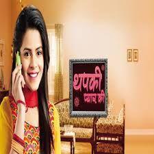 Thapki Pyar Ki  8th December 2015 Today Episode Dailymotion