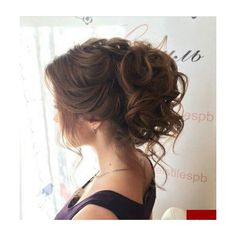 Prom Updo Hairstyles ❤ liked on Polyvore featuring hair