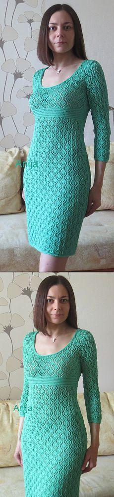 Платье.  //  www.mysilpada.com/donna.gari  //  www.youravon.com/dgari
