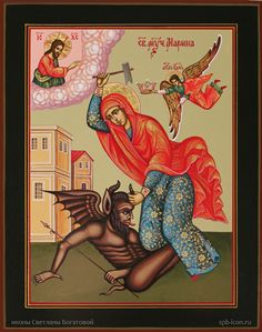 Икона Святой Марины St Margaret, Floral Drawing, Byzantine Icons, Religious Images, Orthodox Christianity, Orthodox Icons, Mother Mary, Sacred Art, Roman Catholic