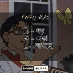 Bangla Love Quotes, Shayari Photo, Best Love Lyrics, Tv Storage, Sad Stories, Bacardi, Jokes Quotes, Kolkata, Morning Quotes