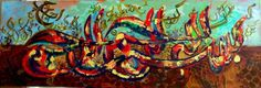 Artify Collections - Hand Painted High Quality Islamic Calligraphic Oil Painting