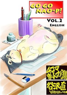 Go Go Nao-p! 2 English (Go Go Nao-p! English) by Nao Yazawa, http://www.amazon.com/dp/B00RCBDFK2/ref=cm_sw_r_pi_dp_9AwMub0387N9X