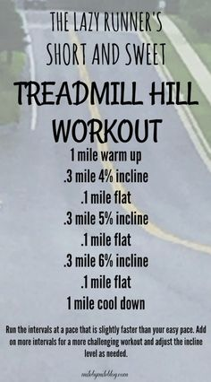 This is a short and sweet treadmill hill workout for those of us who tend to get lazy on the treadmill and not run any hills! A simple workout that can be adjusted based on how much time you have and your fitness level. #run #runningworkout #hillrun #treadmillrun