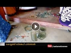 Conflict in BJP hartal at Kollam