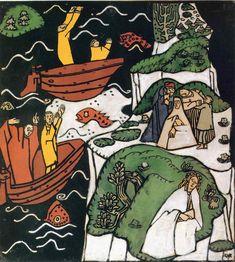 Oskar Kokoschka ~ illustration for 'Die Traumenden Knaben' (The Dreaming Youths) an example of Naive (or Primitive) art Klimt, Max Ernst, Expositions, Art Database, Naive Art, Dresden, Cat Art, Oeuvre D'art, Art Images