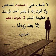 14 Best ادعيه images | Arabic quotes, Islamic quotes, Arabic love ...