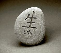 Photo about Enjoy life s pleasures. Image of stone, textures, education - 691462 Pebble Stone, Pebble Art, Stone Art, Stone Crafts, Rock Crafts, Rock Jewelry, Stone Jewelry, Jewellery, Dremel Carving