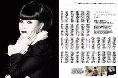 VOGUE JAPAN1月号編集長からの手紙