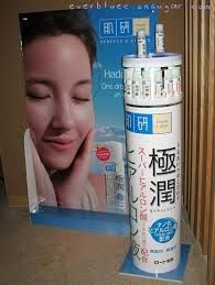 Image result for hada labo