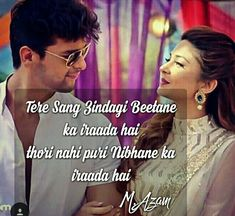 Maya Quotes, Love Quotes, Jennifer Winget Beyhadh, Happy Love, Dream Closets, Relationships, Singing, Thoughts, Writing