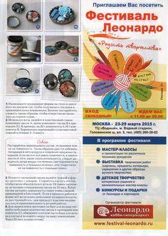 articolo mio nella rivista russa