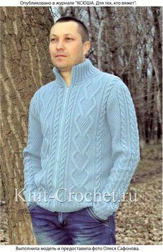 %Связанный на спицах мужской жакет на молнии 48-50 размера.