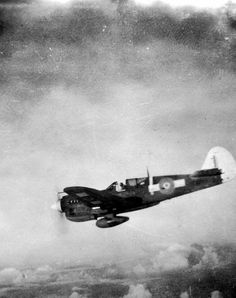Royal Australian Air Force, Aircraft Photos, Commonwealth, Us Army, Military Aircraft, World War Two, Ww2, New Zealand, Fighter Jets