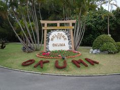 Okuma - Military beach/camping/vacation spot- Stayed here just before we moved to the states.