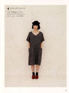 Beautiful Japanese sewing book full of understated and chic designs. Learn how to translate and sew Japanese patterns at www.japanesesewingpatterns.com