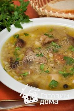 Mashroom soup with Barley is ready.imagine the smell. Fish Recipes, Beef Recipes, Soup Recipes, Vegetarian Recipes, Cooking Recipes, Healthy Recipes, Barley Recipes, Ukrainian Recipes, Russian Recipes