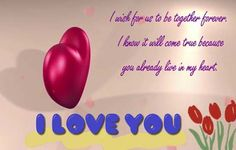 I Have No One, One Wish, Say I Love You, New Love, Love You So Much, Romantic Words, Beautiful Words, 123 Cards, I Want U