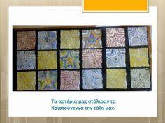 """Σολ Λε Βιτ """"Παρέα με τους ζωγράφους"""" Frame, Blog, Home Decor, Picture Frame, Decoration Home, Room Decor, Frames, Hoop, Interior Decorating"""