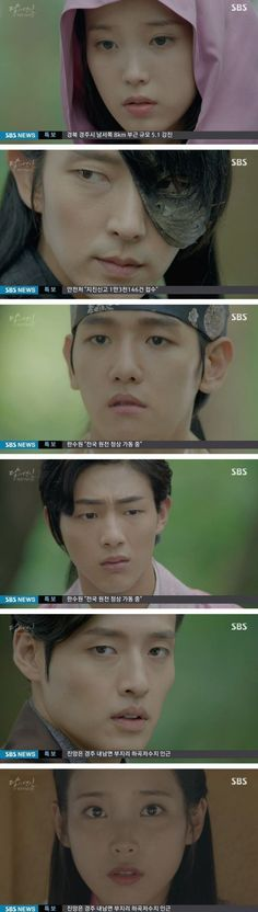 [Spoiler] Added episode 6 captures for the #kdrama 'Scarlet Heart: Ryeo'
