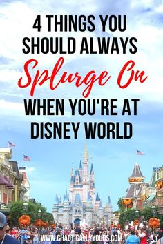 Disney World Splurges That Are Totally Worth The Money – Chaotically Yours We all know a Walt Disney World Vacation can be expensive, but find out what four things are ALWAYS worth the extra money when you're at Disney Parks! Voyage Disney World, Disney World Secrets, Disney World Tips And Tricks, Disney World Trip, Disney Tips, Disney Worlds, Disney Travel, Disney Disney, Disney Land