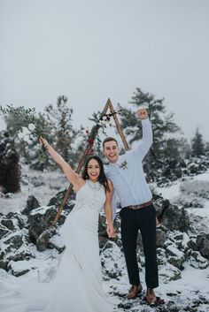 Phases of the Moon Wedding Inspiration at Craters Of The Moon National Monument | Junebug Weddings