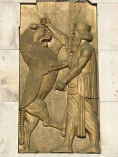 Ancient Near East, Ancient Ruins, Ancient Artifacts, Ancient History, Art History, Ancient Mesopotamia, Ancient Civilizations, Turm Von Babylon, Fu Dog