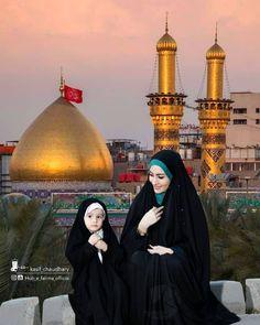 Hijab Dp, Girl Hijab, Girls Dp, Cute Girls, Roza Imam Hussain, Muharram Wallpaper, Karbala Photography, Dp For Whatsapp, Muslim Family