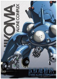 The Tachikoma - A spider-like combat vehicle seen in Ghost in the Shell: Stand Alone Complex. They possess an Artificial Intelligence and during the course of the series they start to develop sapience, another theme that is explored; Machines becoming self-aware.