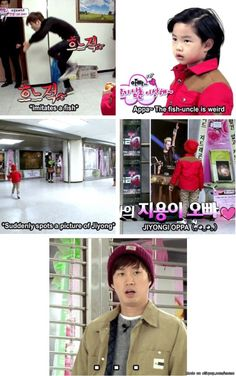 Haru's undying love for GD <3 | allkpop Meme Center UNCLE FISH, O BICHO FLOP DE BIGBANG