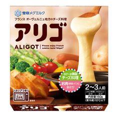 アリゴ(ALIGOT) - 食@新製品 - 『新製品』から食の今と明日を見る!